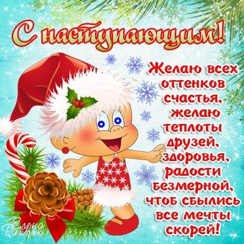 http://novyy-god.ucoz.ru/_ph/1/2/471352922.jpg