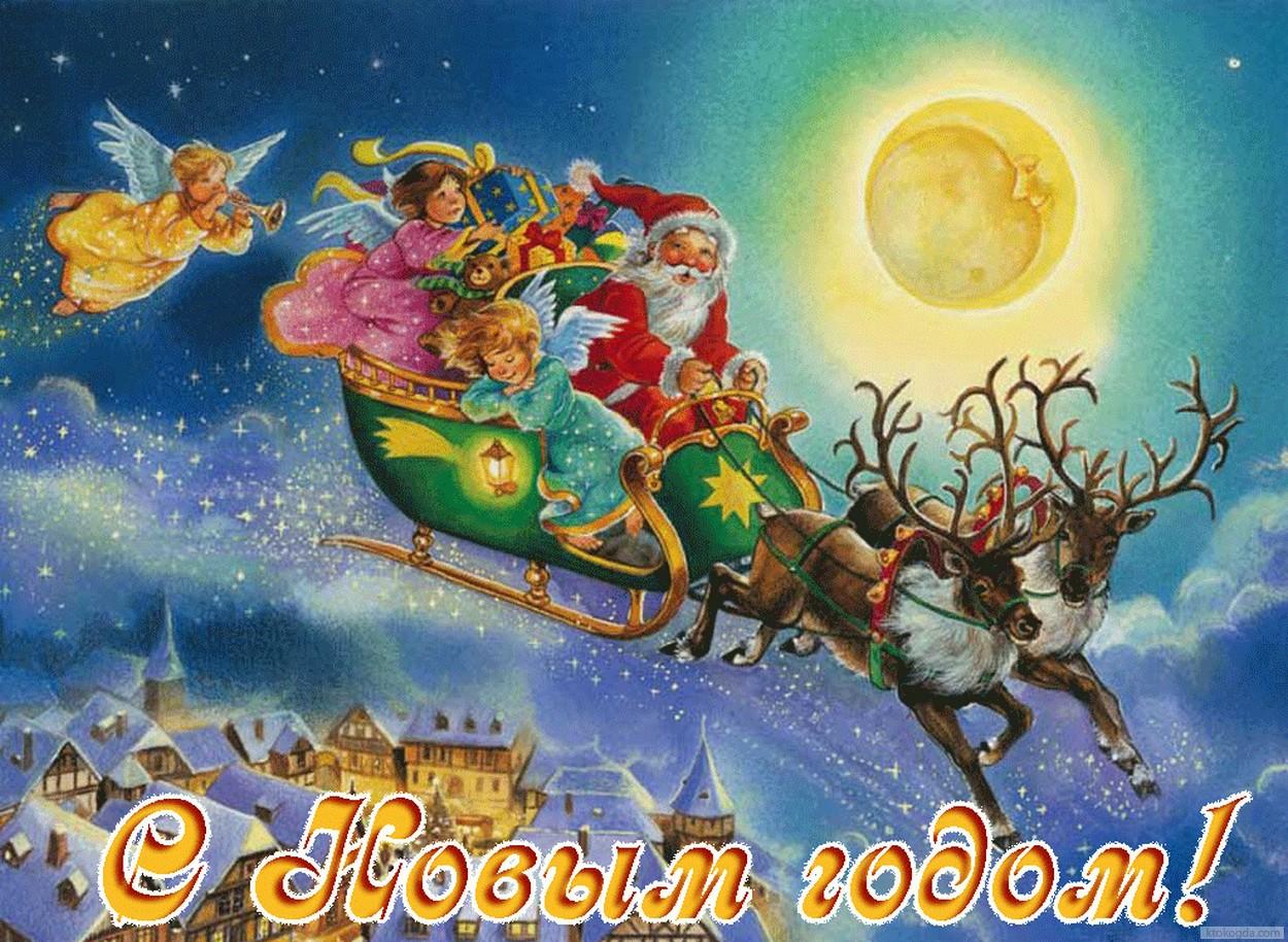 http://novyy-god.ucoz.ru/_ph/2/190380429.jpg