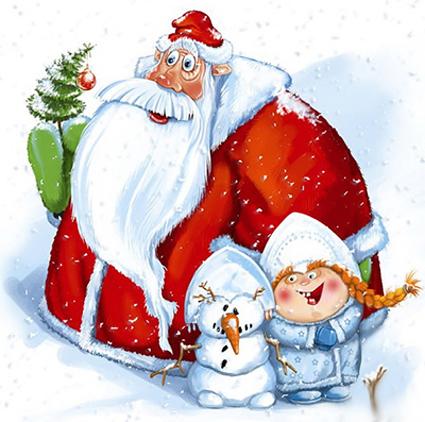 Прикольный рисунок Дед Мороз. Дед Мороз и Снегурочка